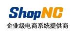 ShopNC-Java商城系统