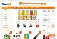ShopNC C2C电商系统-商城首页
