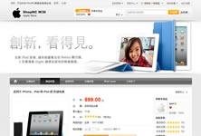 ShopNC C2C电商系统-商品列表