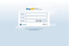 ShopNC C2C电商系统-商家管理中心