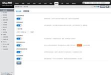 ShopNC C2C电商系统-商品发布编辑
