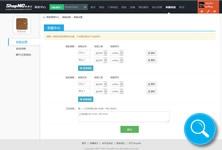 在线客服程序界面-商家多客服设置