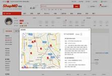 B2B2C电商系统-虚拟商品订单